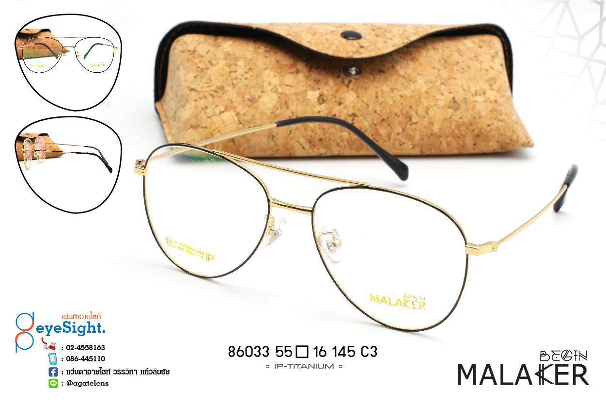 glasses MALAKER 86033 55[]16-145 C3